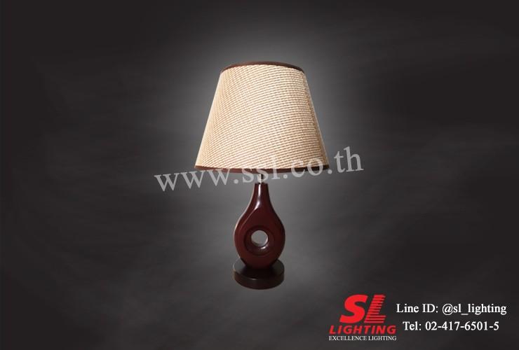 SL-8-AM-8640