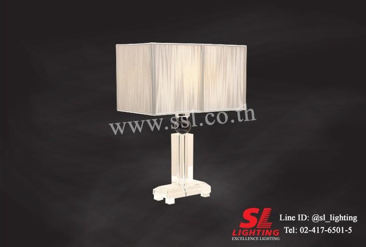 SL-8-T7228