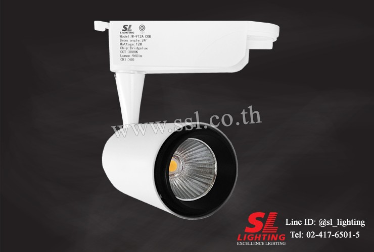 SL-7-W-912A-COB