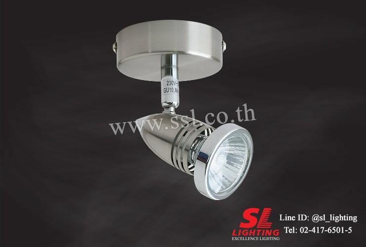 SL-7-S-921