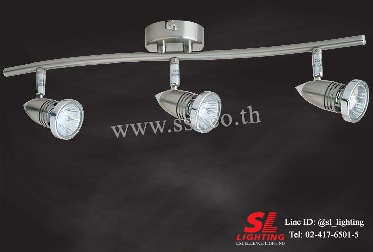 SL-7-S-923