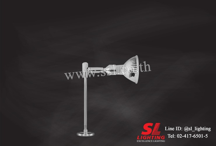 SL-7-A1 (5CM)