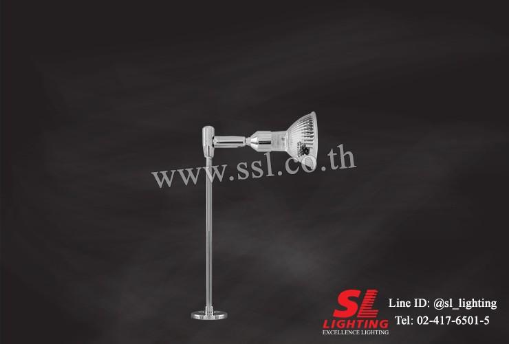 SL-7-A1 (10CM)