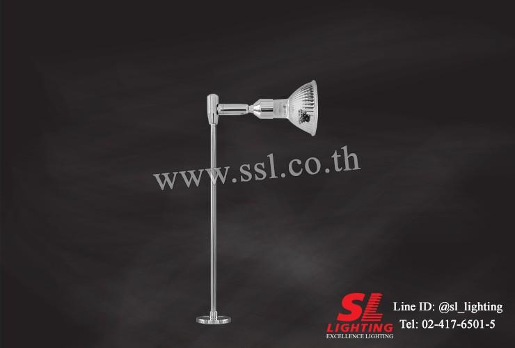 SL-7-A1 (15CM)