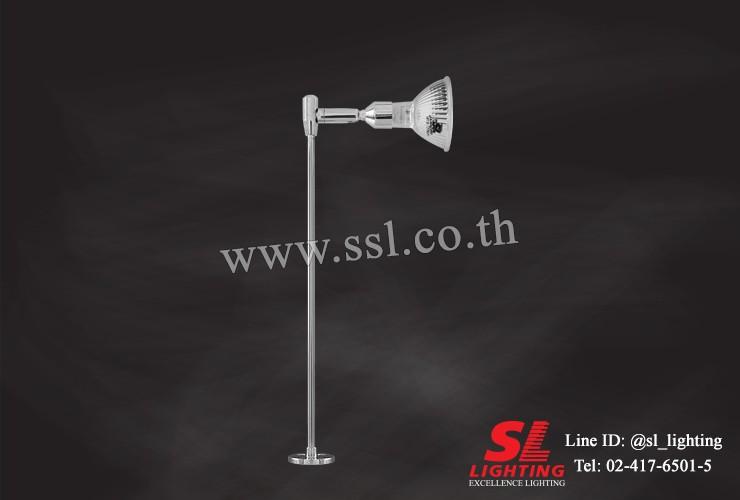 SL-7-A1 (20CM)