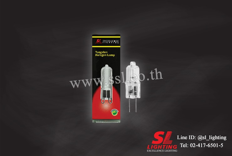 SL-9-G4/0.7-12V20W