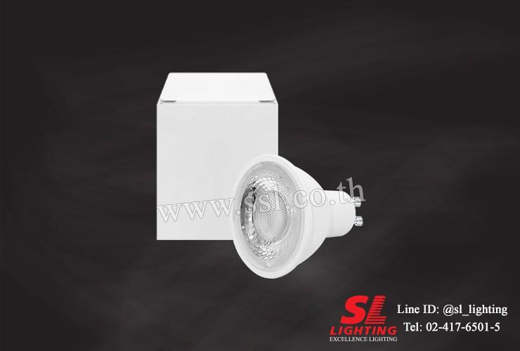 SL-9-L05-GU10-6000K 7W