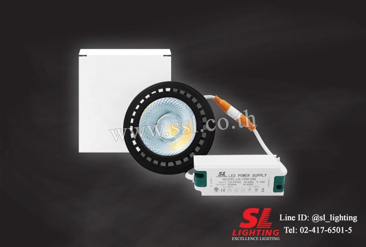 SL-9-LED-AR111-C21T3000K