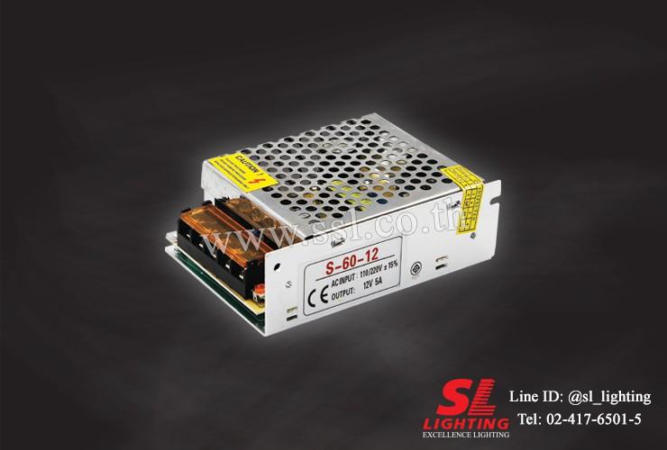 SL-16-POWER 60W12V5A