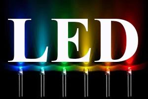 LED ดีอย่างไร?
